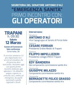 convegno emergenza sanità 12 marzo