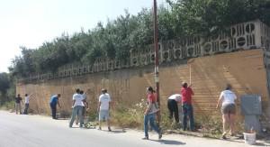 cambiamenti muro 2