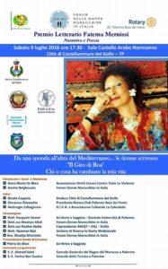 Premio letterario Fatema Mernissi