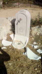 fontana danneggiata 2