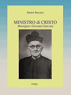 ministro-di-cristo-di-manlio-buscemi