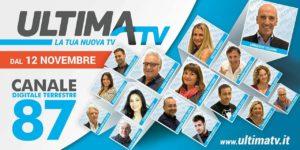 ultima-tv