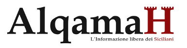 Logo Alqamah